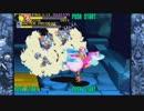 バトルサーキット(PS4)レベル8 ピンク 1クレクリア