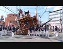 【見てみた♬】河内長野市:だんじり祭り 国道のど真ん中でぶん回し!イベントお出かけ
