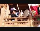 【演奏してみた⁉】だんじりに乗って小太鼓・大太鼓・鐘をたたいてみるあい❤綱を引っ張りすぎて手の平の豆がつぶれました…イベント お出かけ