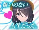 【愛してるゲーム】「好き」の一言が…【VRアイドルえのぐ】