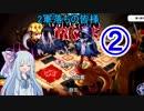 【ダンジョンメーカー】琴葉葵の青色ダンジョンメイク②【VOICEROID実況】