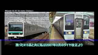 【迷列車で行こう】(8) 緑色の京浜東北線