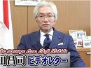 【西田昌司】「消費税」UPに必要な前提条