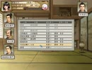 【太閤立志伝5】ゲームも歴史もさっぱりな新人占い師【10-3】