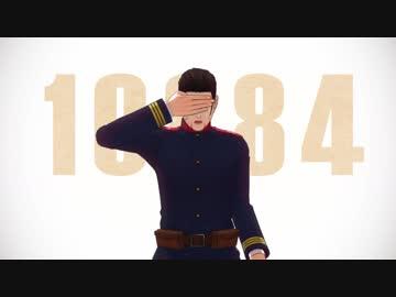 【金カムMMD】10884 夜でも【尾形百之助】