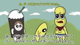 ノムリッシュピーナッツくん第1話