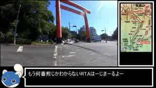 【ゆっくり】ポケモンGO 筑波山(男体山