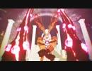 【Fate/MMD】The Beast./一部終章【ソ・ゲ・レフモデル更新(規約補足あり)】