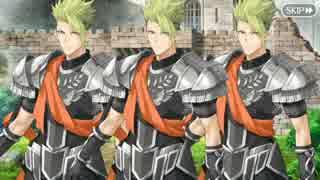 Fate/Grand Orderを実況プレイ トロイアの