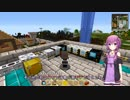 【Minecraft】メイドの村とオッサン工業 ~果ては宇宙へ  Part13