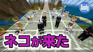【マインクラフト】アップデート1.14 新MO