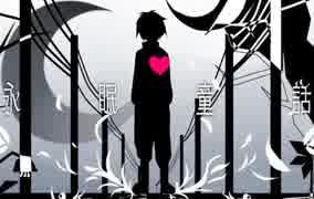 ♣「永眠童話」歌ってみたぬき。 thumbnail