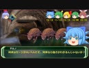 剣の国の魔法戦士チルノ7-3【ソード・ワールドRPG完全版】