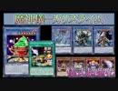 【遊戯王ADS】魔神儀-カリスライム