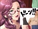【肢体を洗う】鬼畜M男が死体洗いの実態を潜入捜査 part36【実況】