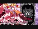 【東方×バトスピ】Apoptosis Order -prologue-