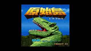 SNK_Arcade_Classics(原始島)