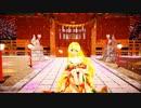 【Ray-MMD 5K】トキヲ・ファンカ 鏡音リン(大人リンversion)  Japanese Kimono