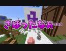 【Minecraft】前代未聞の遊び研究所-カチクラボ-【実況】#9