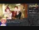 【PS4】ソフィーのアトリエ RTA 2時間6分40秒 4/4