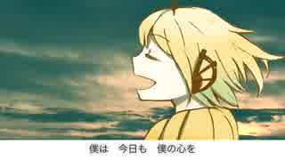 【UTAUオリジナル曲】のんびりとりっぷ【ラロ音源配布】
