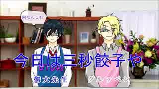 【手書き】3/秒/ク/ッ/キ/ン/グ+おまけ【w