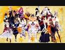 【幻想神域】ダンス動画(宵々古今)