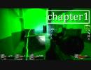 【L4D2】話題のadd-on PITCH DARK MESA編(4人実況)chap1