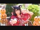 【陽依奈】Happy Halloween【赤ずきんちゃん】