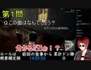 【天波少年的ドン勝生活】フエラムネクイズまとめ【その1】