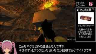 【定価498円】Moonbase_332_RTA_44:31.23