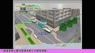 【A列車で行こう9】茅原急行電鉄#17 プロ