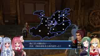 【真・三國無双7Empires】葵ちゃんの乙女