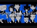 【手描き】ア/ウ/ト/サ/イ/ダー【ヒロアカ】
