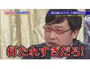 ゴッドタン 2018/10/20放送分 第10回コンビ愛確かめ選手権 前編