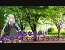 【VOICEROID劇場】あかりダイアリー:参上!ライバルさん