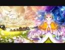 【幻想多重コーラス音楽】フォルトゥナ/el ma Riu【ファンタジー】