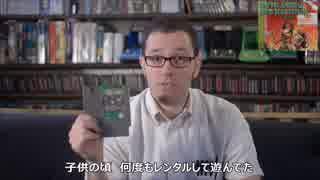【パットのNESチャリティーマラソン Vol.