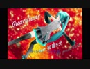 Guardians 【feat 初音ミク】 by youdream