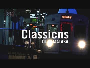 Classicns