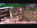 【実況】LET IT DIE  #4 〜ボスの先のエレベーター何処!? 帰れないよ!?!〜