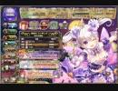 【花騎士】フラワーナイトガール 1PT出撃縛りプレイ VS EX破級 Re:ウメとサクラ