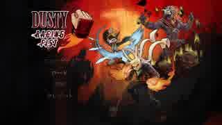 協力動画(Dusty Raging Fist)01