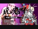 【ポケモンUSM】 第四回 ボカロPのPはポケモントレーナーの略だった 【統魂杯準決...