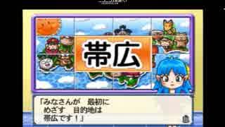 【桃鉄12】奇跡のホールインワン【ニコ生】