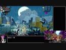 【RTA】Shantae Half-Genie Hero オフィサーモード any% 39:19 part2/2【ゆっくり解説】