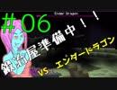 【Minecraft】鍛冶屋準備中!! Part.06【1.13】