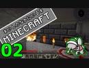 【Minecraft 1.12】*いしのなかにいる*MINECRAFT part.02【...