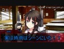 【シノビガミ】『遠洋オホーツク海海戦』 part4【実卓リプレイ】