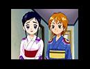 ふたりはプリキュア 第29話「嵐の夏祭り! カミナリ様は超コワイ!?」